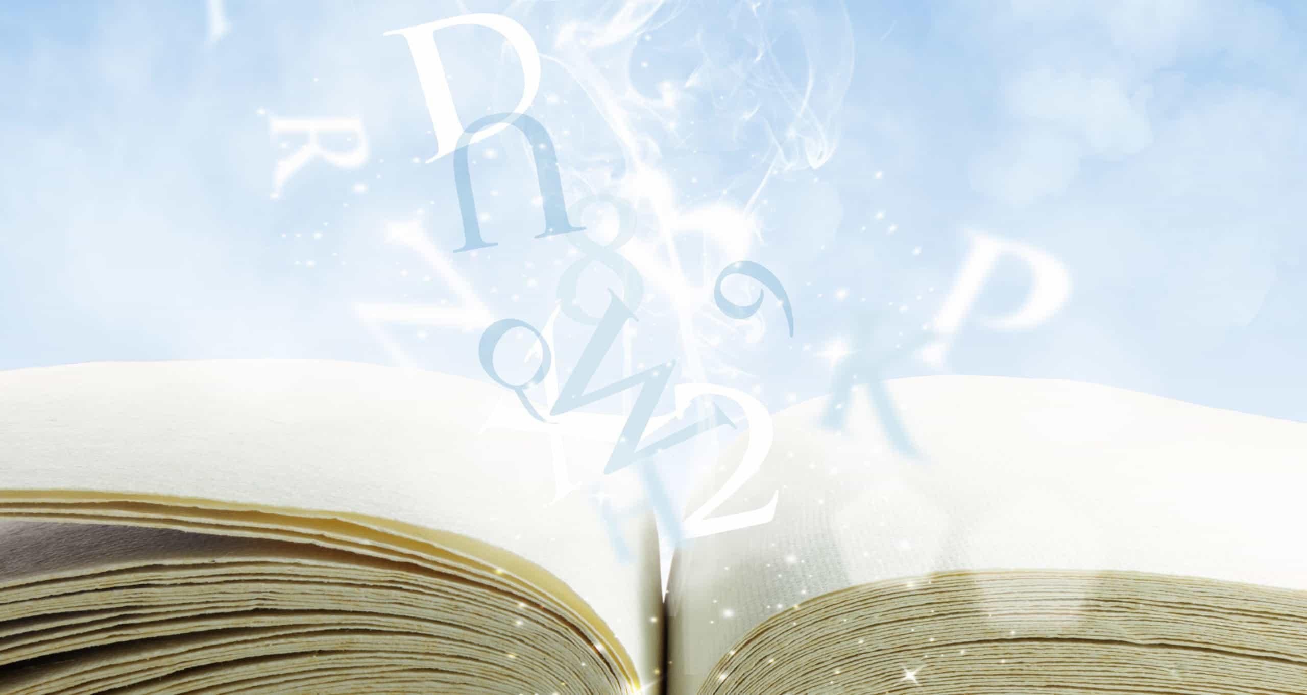 Essential Reading Skills & Abilities